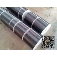 陕西?#37096;?#24066;政防护专用碳纤维生产