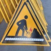 电力安全警示牌@发电厂A电力安全警示标志牌@三角W禁挖指示牌