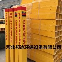 【PVC光缆标志桩】◆南阳‖光缆标志桩▲光缆标志桩图片