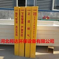 【地下光缆警示桩】[耐腐蚀^耐高温光缆警示桩]◆PVC光缆警