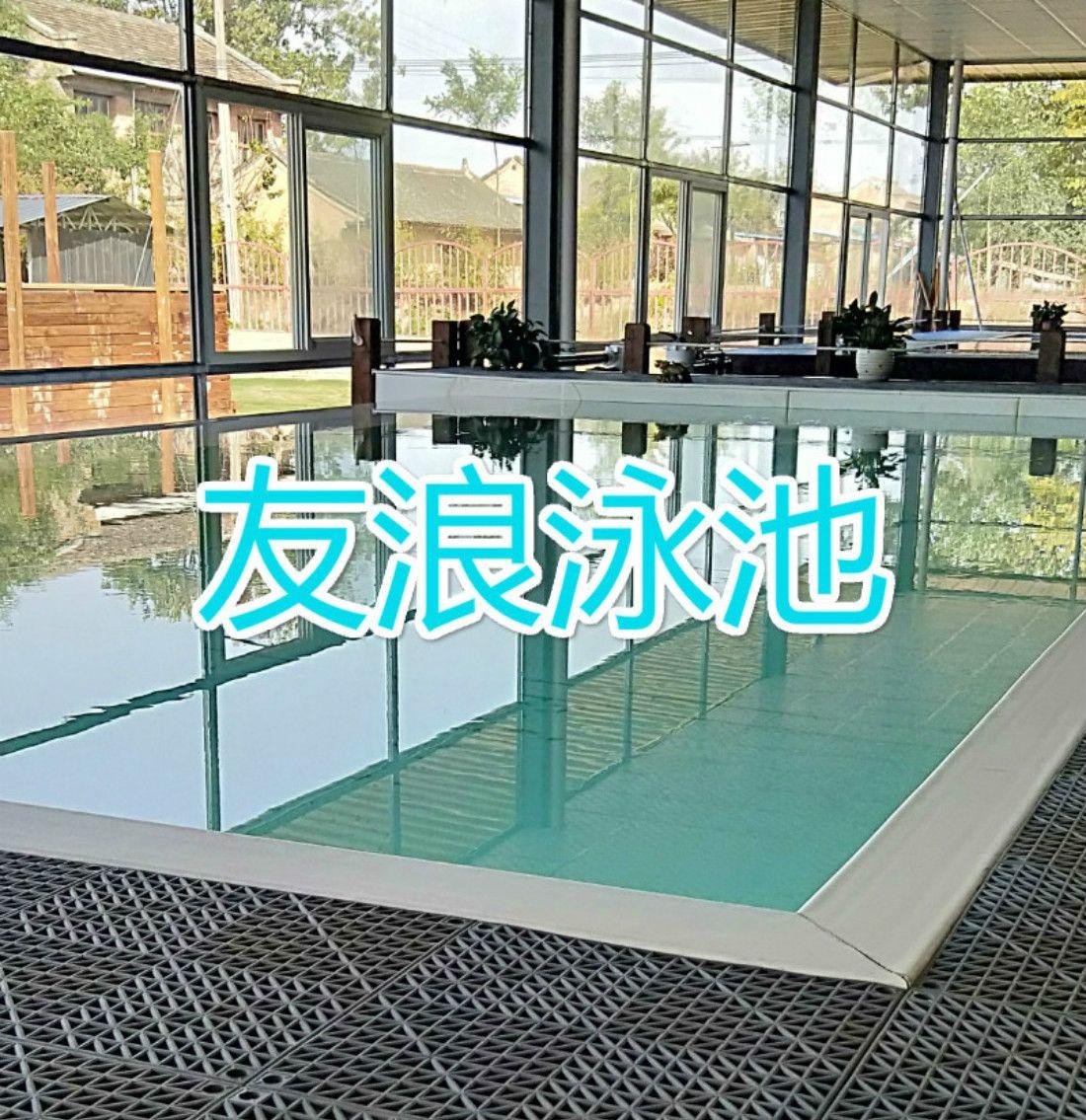 天台游泳池设计