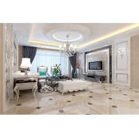 皇家尊盛全屋整装秉承绿色环保理念,让家装生活健康有活力