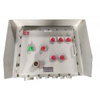 不銹鋼防爆電磁動力配電箱