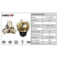 钢体PDC钻头GS1605T