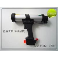 汽保专用气动施胶枪/气动打胶枪,气动涂胶枪