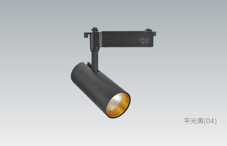 雷士照明总代理LED导轨射灯320系