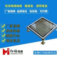 西安玻璃架空防静电地板,玻璃防静电地板规格