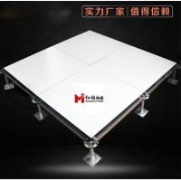 高耐磨防靜電地板