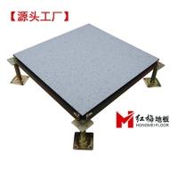 國標藍花陶瓷地板,A級防火,學校機房、監控室、配電室直供,