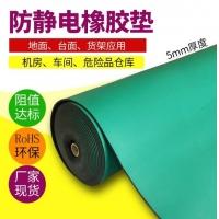 耐磨直鋪防靜電橡膠板,直鋪防靜電地板