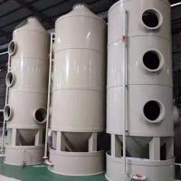 山东工业喷淋塔 尾气吸附塔 废气处理设备