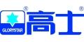 广州市高士实业有限公司