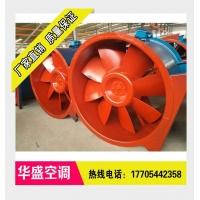 洛阳供应3C排烟风机型号 价格 图片