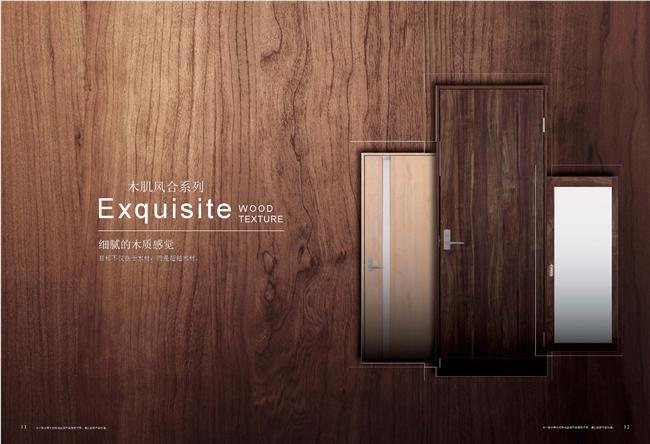 松下木门,松下室内门-带来生活新体验