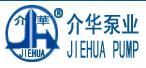 長沙介華泵業有限公司