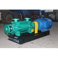 锅炉给水泵DG46-50型