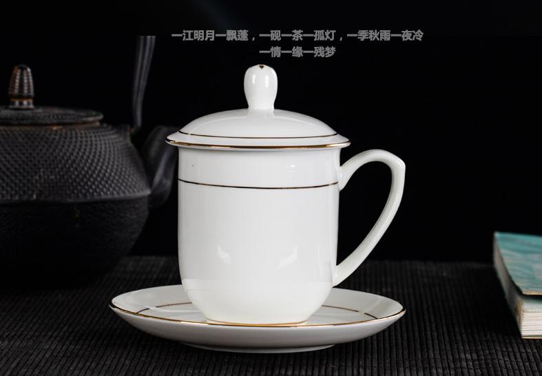 景德镇茶杯定做 办公室会议茶杯 陶瓷茶杯