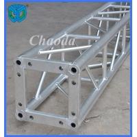 广州桁架 铝合金桁架 灯光架