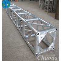 铝合金舞台桁架 桁架价格 桁架出售