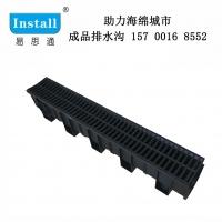 杭州易思通线型成品排水沟,线性截水沟,塑料线性排水沟