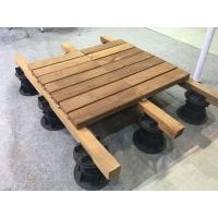 木塑龙骨支撑器,户外地板支撑器,可调节支撑器