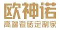 大牌瓷砖招商,就选房地产企业500强供应商欧神诺