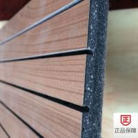 黑色可开槽穿孔玻镁隔音吸音板 多功能专用复合氧化菱镁防火板