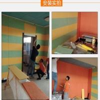 【坤耐正品】墙面装饰吸音板优质聚酯纤维吸音板室内环保吸声棉板