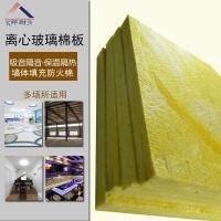 【坤耐正品】石家庄80KG50MM玻璃棉板墙体填充超细防火隔