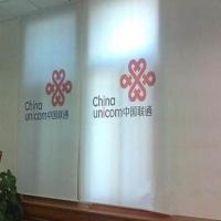 北京喷绘窗帘定做 写真喷绘 效果图(高清)