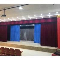 大兴定做剧场、影剧院、礼堂、俱乐部、演播厅舞台幕布
