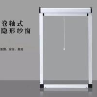 北京定制更换隐形纱窗 金刚网纱窗 儿童防护纱窗