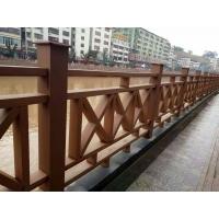 新疆华庭塑木栏杆耐腐蚀环保质量至上
