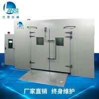 LS-888恒温恒湿步入式试验室