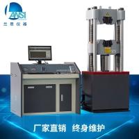 LS-100B微机屏显式液压万能试验机