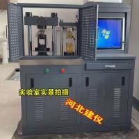 2000KN/300KN压力检测仪 30吨水泥混凝土抗折抗压