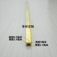 厂家H59黄铜条楼梯墙角护角铜条L型铜条加工定制异形铜条