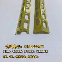 H59黄铜扁条  水磨石铜条   国标环保实心黄铜条