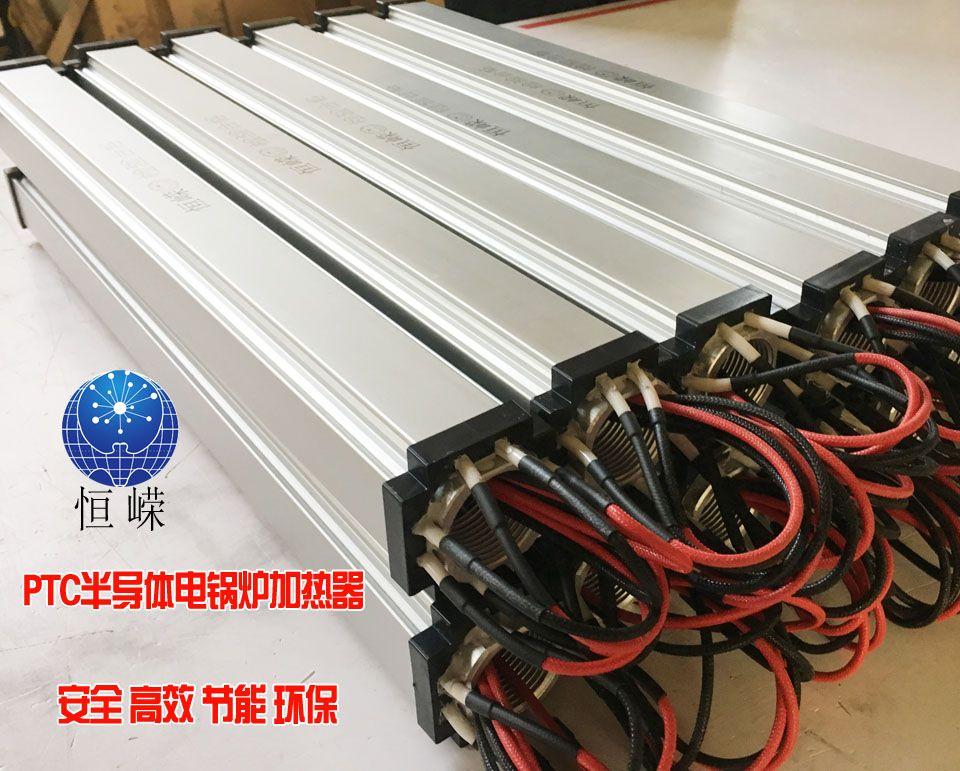 10KW半导体加热器  PTC半导体电锅炉加热体 加热棒 恒