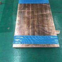 供应C52400磷青铜管C52400青铜锻件