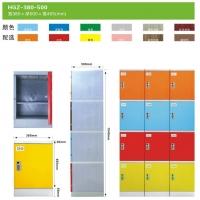 广东塑料更衣柜的图片尺寸