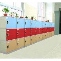 塑料学生书包柜、宿舍储物柜、教室书包柜、学生储物柜批发