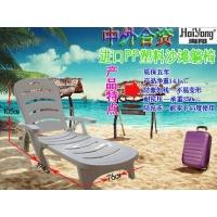 塑料户外家具沙滩椅 豪华沙滩躺床、休闲桌椅茶几图片及尺寸