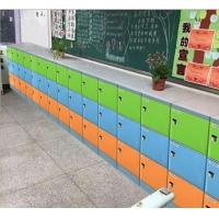 好柜子ABS塑料书包柜学生储物柜厂家批发