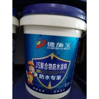 JS聚合物防水涂料德施宝防水涂料厂家直销