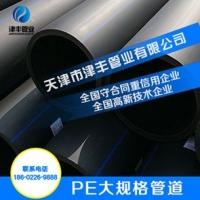津丰PE消防管 PE自来水管 PE工程管 大口径PE 耐腐蚀