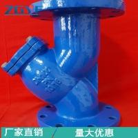 徳标Y型过滤器 污水杂质过滤器 快速清洗滤网 80目