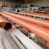 湖南CPVC电缆管dn50穿线管PVC电力管现货