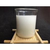 温州龙泰污水处理消泡剂