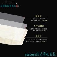湖北厂家岩板硅瓷板瓷砖薄板瓷砖安装简便全屋定制